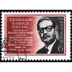 Propaganda postage stamps - Postal stamps, such as the one shown above, once promoted national unity in the communist USSR.